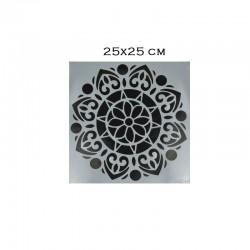 Mandala mintás festősablon II.